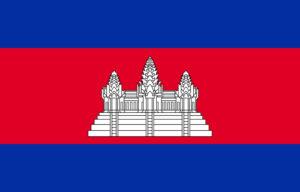 flagge-kambodscha-300x192